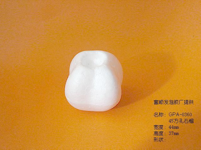 GPA-0360 45方孔石榴.jpg